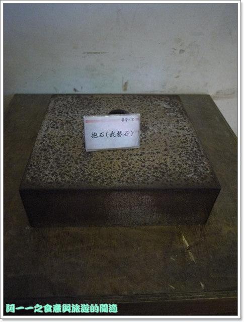 image093宜蘭傳藝中心