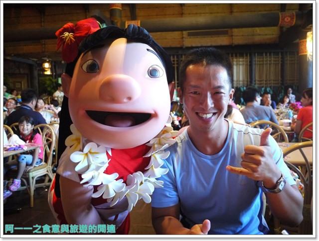 東京迪士尼樂園美食午餐秀煙燻火雞腿波里尼西亞草壇餐廳image038