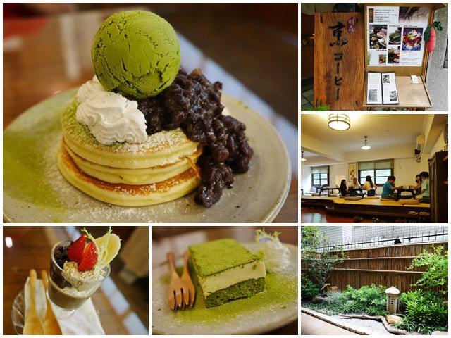 台中美食.下午茶.明森.京咖啡蔬食朝食屋.抹茶.鬆餅page