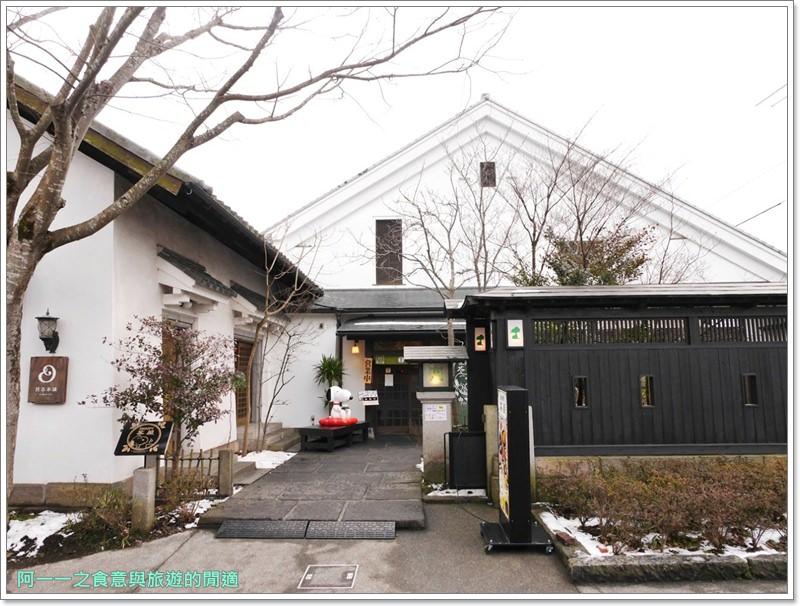 九州由布院景點.snoopy茶屋.Yufuin-Floral-Village.童話小鎮.image023