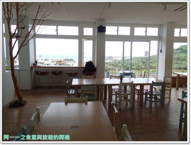 北海岸旅遊石門美食白日夢tea&cafe乾華國小下午茶甜點無敵海景image010