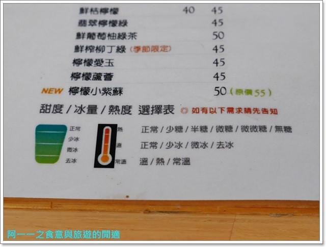 民生社區美食飲料三佰斤白珍珠奶茶甘蔗青茶健康自然image012