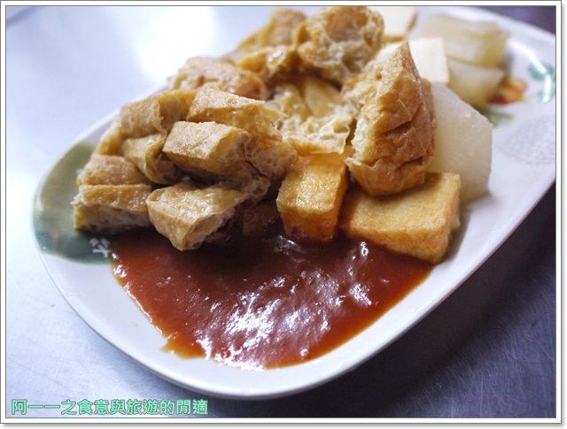捷運士林站美食幸福關東煮烏龍麵美崙街華榮街小吃image010