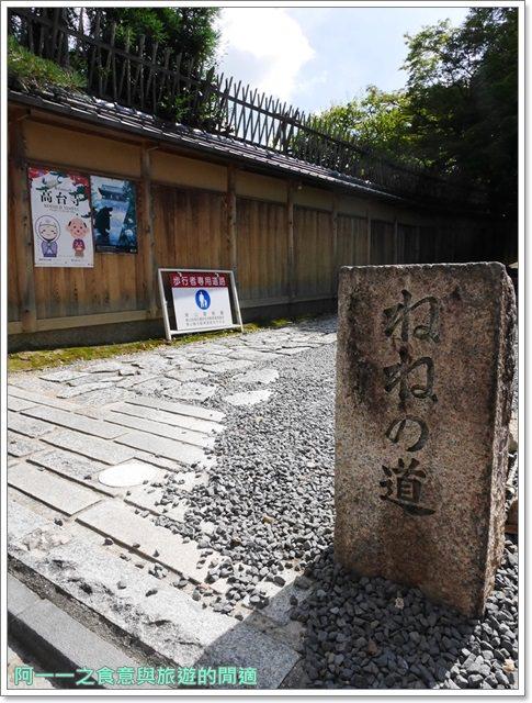京都旅遊.高台寺.寧寧之道.岡林院.豐臣秀吉.日本自助image008