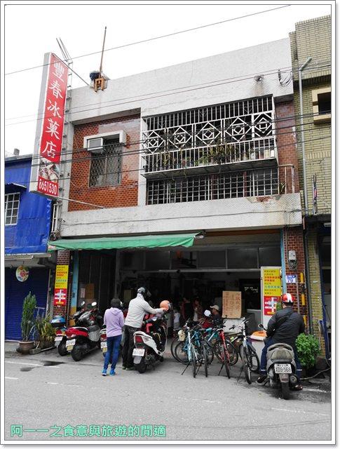 花蓮旅遊壽豐美食豐春冰果店甘蔗冰老店阿一一image003