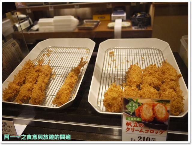 日本東京美食和幸豬排千葉海濱幕張image017