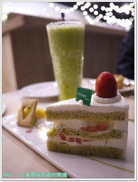 att4fun甜點王國台北101菠啾花園下午茶蛋糕image042