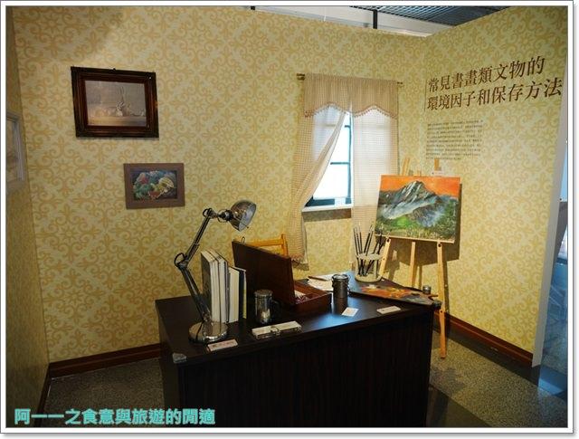 台中文化創意產業園區.彩繪酒桶.展覽.酒文化館.酒廠image021
