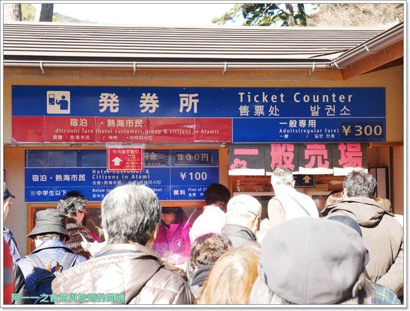 靜岡旅遊.熱海梅園.來宮站.賞花.梅花image017