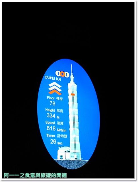 捷運台北101景點89樓觀景台阻尼器摩天大樓image018