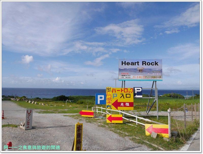 沖繩旅遊.古宇利島.心型礁岩.芒果冰.image024