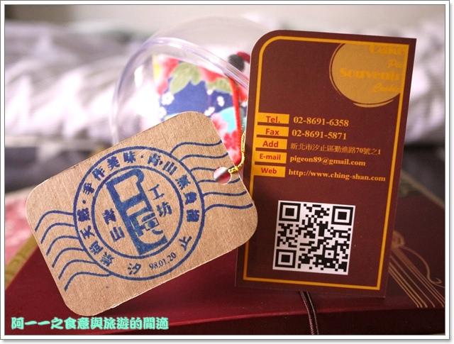 端午節伴手禮粽子鳳梨酥青山工坊image057