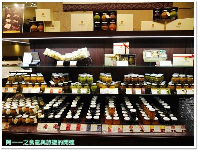 Hotel-Piena-Kobe.神戶皮耶那飯店.breakfast.japan.no1.buffetimage021