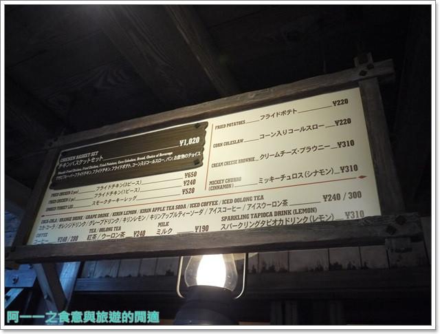 東京迪士尼樂園美食午餐秀煙燻火雞腿波里尼西亞草壇餐廳image047