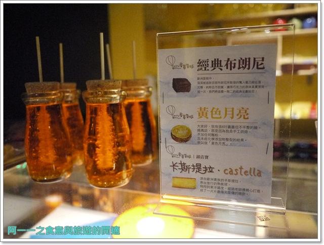 世足台北捷運市府站美食提拉米蘇炸魚香草氣球image027