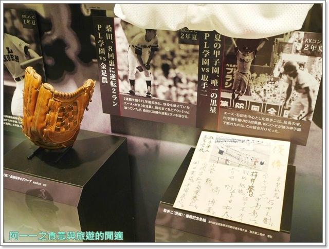 甲子園歷史館.阪神虎.kano.棒球.兵庫景點image028