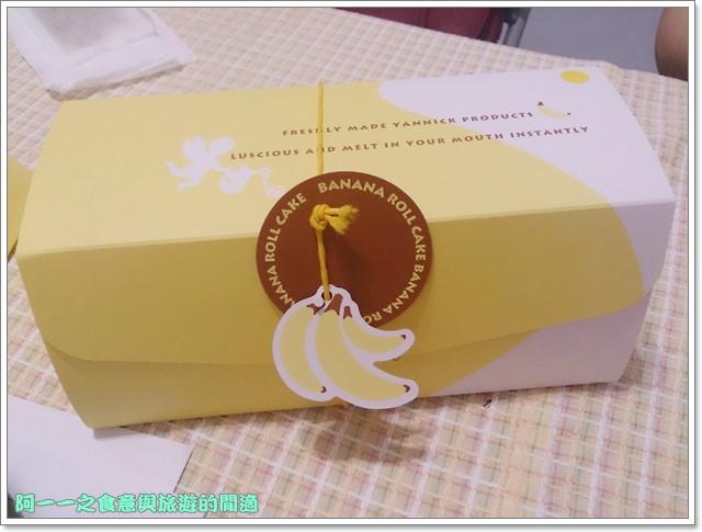 團購美食亞尼克生乳捲巧克力香蕉image017
