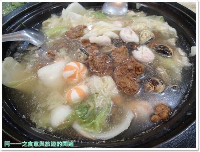金山食尚玩家美食福緣石頭火鍋image023