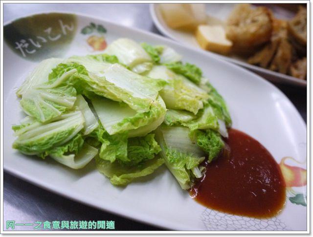 捷運士林站美食幸福關東煮烏龍麵美崙街華榮街小吃image007
