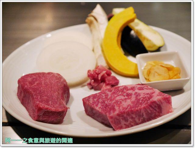 神戶牛排.神戶美食.Kobe-Plaisir.網路訂位image027