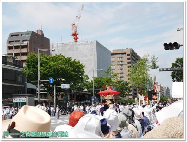 祗園祭.京都祭典.有料席.山鉾.花傘巡行.訂購教學image032