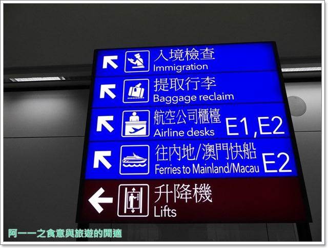 香港自助簽證上網wifi旅遊美食住宿攻略行程規劃懶人包image041