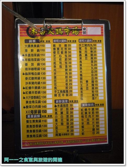 台東平價美食禾昌火鍋市場image005