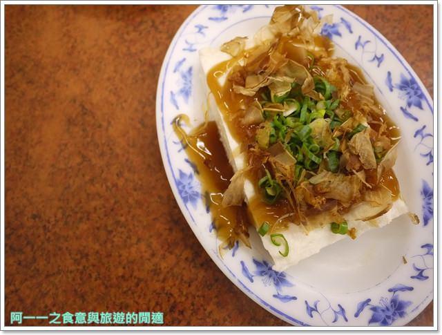 台東美食老店蕭氏蒸餃牛肉麵大胃王image010