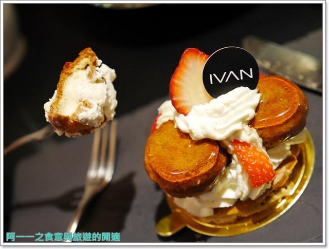 台東熱氣球美食下午茶翠安儂風旅伊凡法式甜點馬卡龍image053