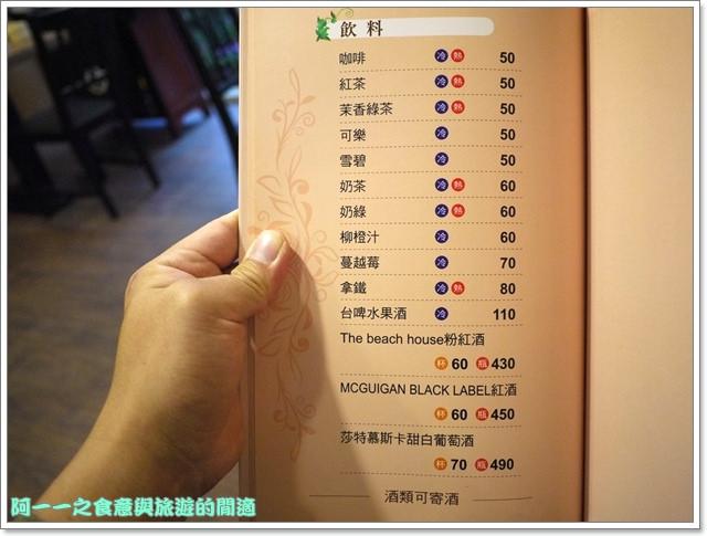 image033香村
