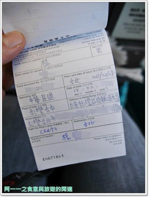 香港自助簽證上網wifi旅遊美食住宿攻略行程規劃懶人包image036