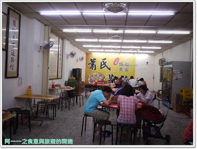 台東美食老店蕭氏蒸餃牛肉麵大胃王image004