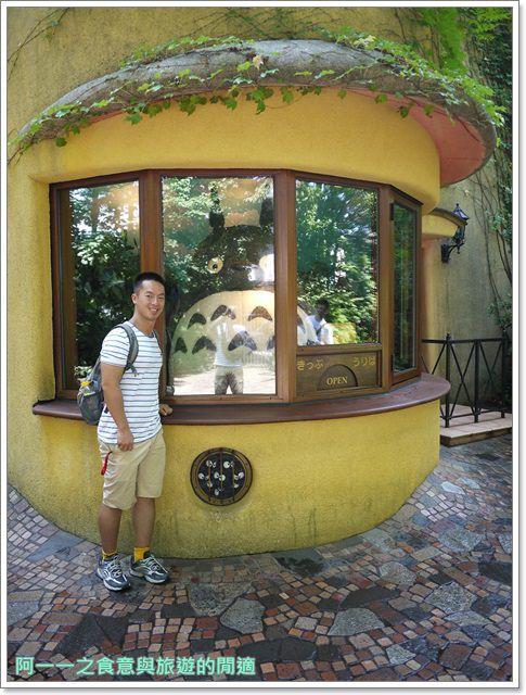三鷹之森吉卜力宮崎駿美術館日本東京自助旅遊image014