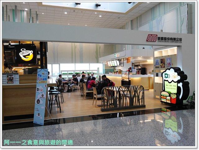 日本關西空港自助旅遊桃園機場第二航廈日航飛機餐image028