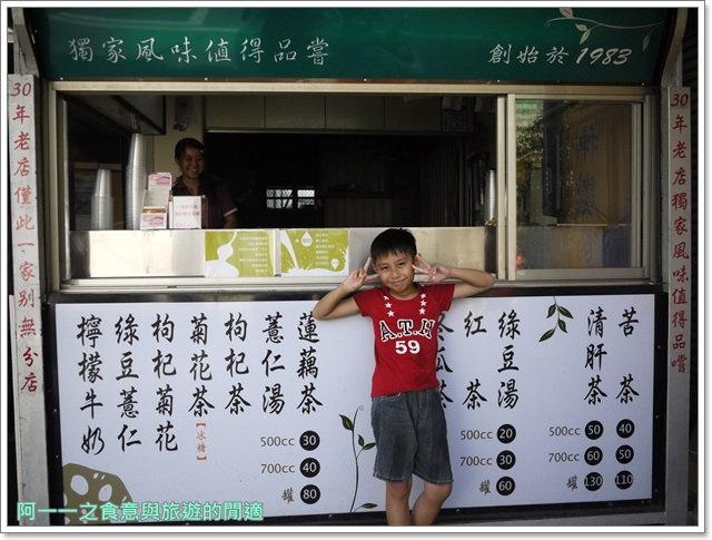 台東美食飲料幸福綠豆湯神農百草老店image017