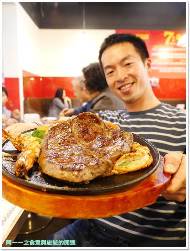 捷運士林站美食.7盎司牛排.巨無霸牛排.平價.大份量.image029