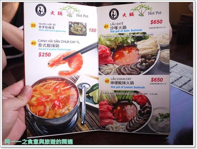 北海岸三芝美食越南小棧黃煎餅沙嗲火鍋聚餐image028