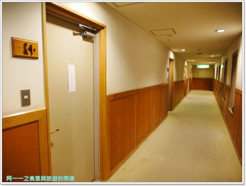 九州別府住宿.溫泉.新鶴田飯店.Hotel-New-Tsuruta.晚餐image018