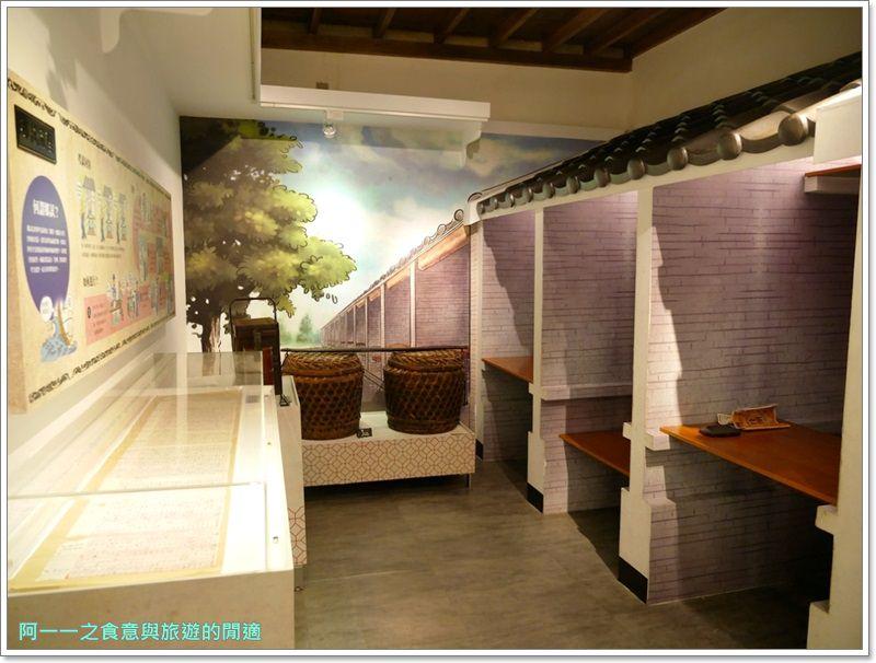 高雄旅遊.鳳山景點.鳳儀書院.大東文化藝術中心image038