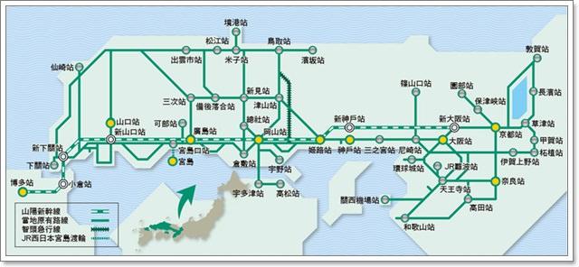 JR山陽&山陰鐵路周遊券pass.日本岡山旅遊image003