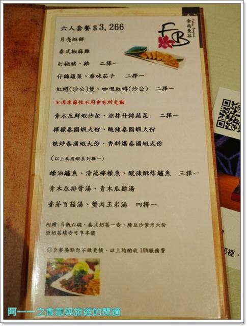 士林夜市美食FB食尚曼谷捷運士林站老屋泰式料理老宅夜店調酒image026