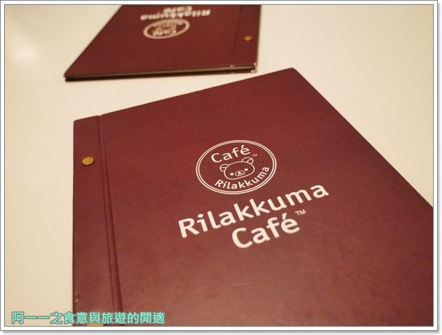 拉拉熊咖啡廳.Rilakkuma.東區美食.捷運忠孝敦化站.下午茶image023