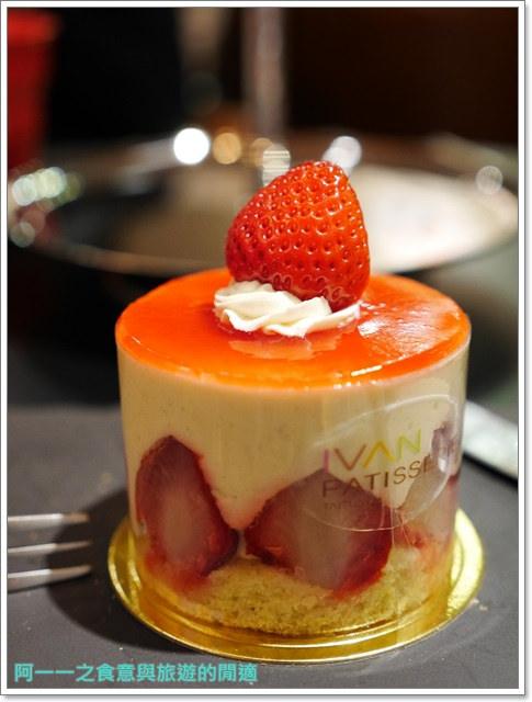 台東熱氣球美食下午茶翠安儂風旅伊凡法式甜點馬卡龍image055