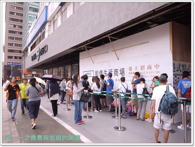 台北車站美食添好運米其林一星港式點心image003