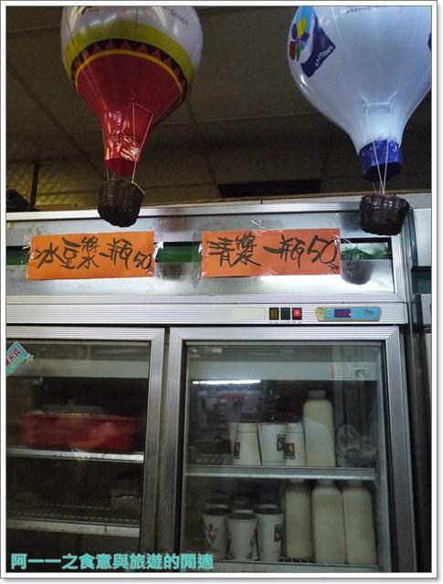 台東美食明奎早餐店春牛豆漿大王宵夜image025
