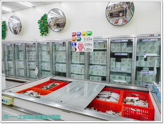 花蓮觀光糖廠光復冰淇淋日式宿舍公主咖啡花糖文物館image074