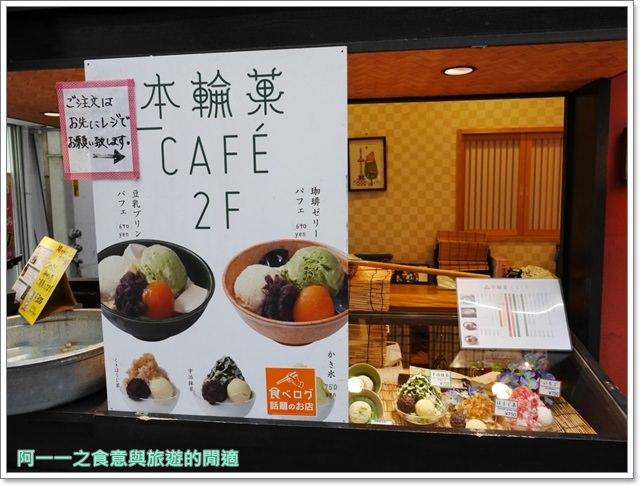 錦市場美食.本輪菓.動物甜甜圈..floresta.抹茶剉冰.療癒系image005
