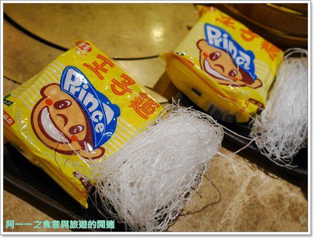 捷運雙連站美食聚餐吳阿水老茶館火鍋團購卷image025