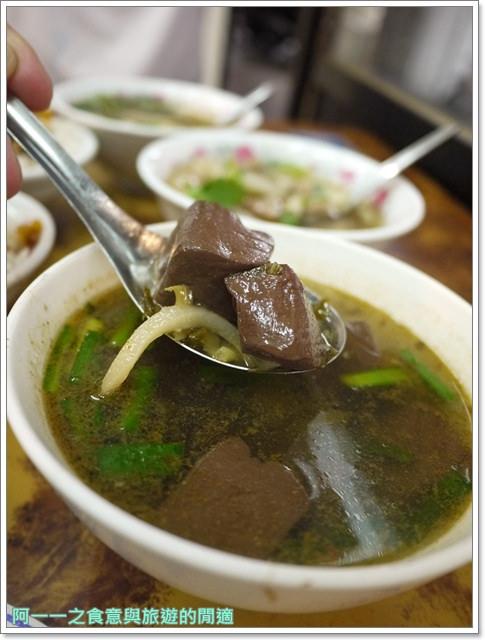 西門町美食李記宜蘭肉焿特殊口味豬血湯image059