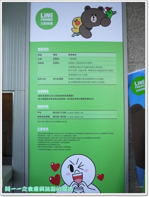 image005line熊大